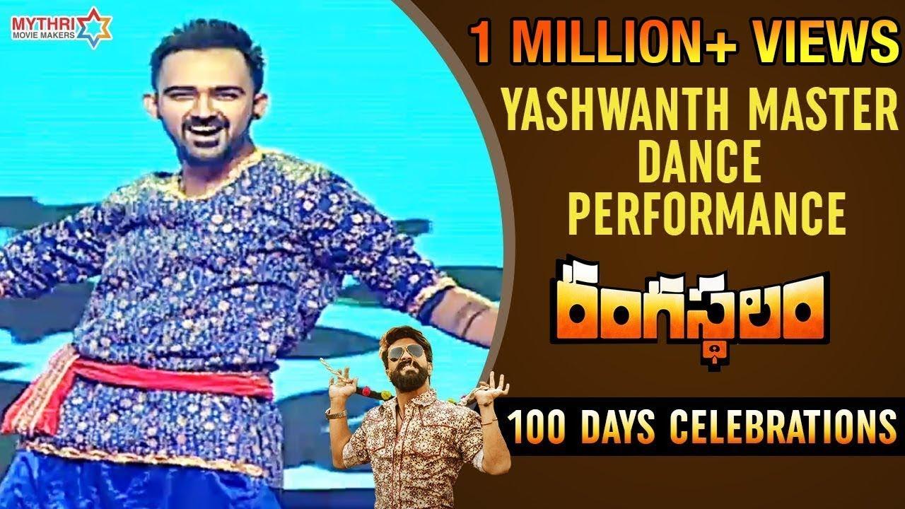 Yashwanth Master Dance Performance | Rangasthalam 100 Days Celebrations | Mythri Movie Makers