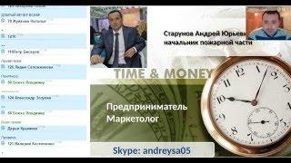 2015 12 07 Старунов Андрей Мужской взгляд на бизнес ВВО(, 2015-12-08T12:07:05.000Z)