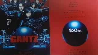 GANTZ B 2011 映画チラシ 2011年1月29日公開 【映画鑑賞&グッズ探求記 ...