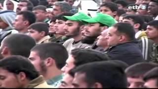 REPORTAJE FRANJA DE GAZA CONFLICTO ISRAEL PALESTINA