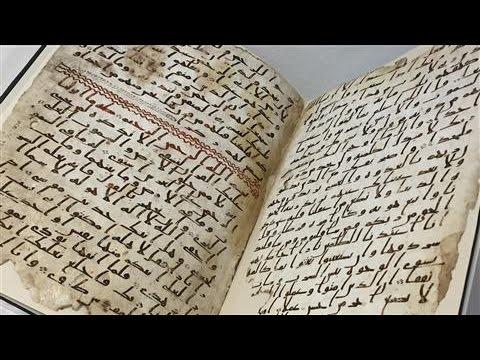 Quran found oldest World's Oldest