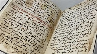 One of World's Oldest Quran Manuscripts Found