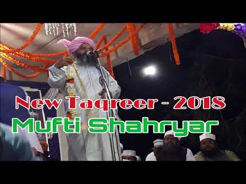 Mufti shahryar taqreer 2018 superhit Bayan