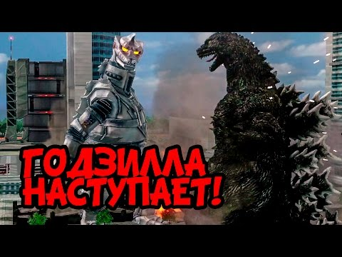 Fight! Hodgepodgedude играет Godzilla: The Game [2015, PS3]