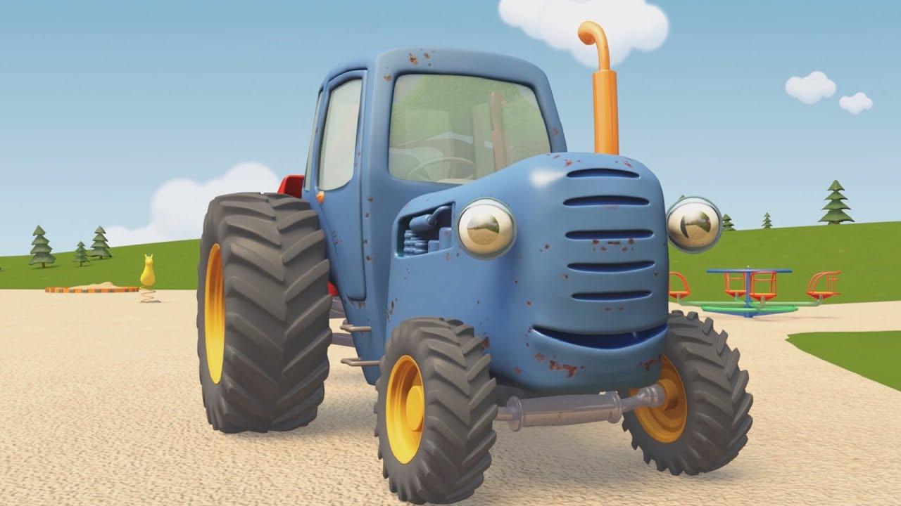 Синий трактор мультик по полям