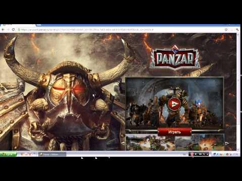 видео: где и как скачать игру panzar