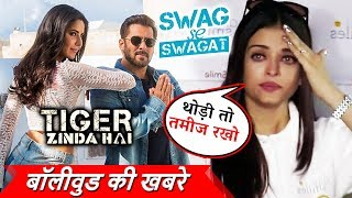 Salman के Swag का Being Human Connection, Tiger Zinda Hai, Media के कारन रोई Aishwarya Rai