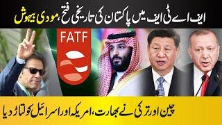 Historic Victory !!!! Turkey, Malaysia, Saudi Arab, Britain, China Support Pakistan At FATF