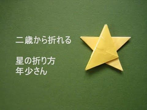 ... ★あみかざり2| Origami Tanabata : あみかざり : すべての講義