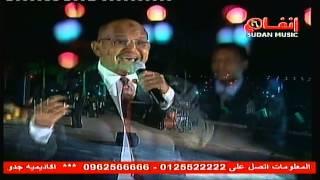 الأمين عبدالغفار - مصائرنا