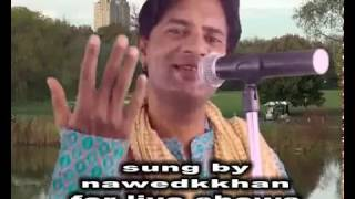 kol pardesi aaya pardes mai anwar song movie hum hai lajawaab cover sung by nawedkkhan