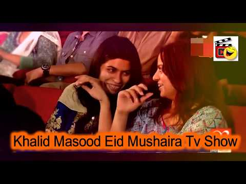 Best Funny Poetry By Khalid Masood on Eid Show Tv Channel