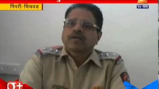 Pimpri Chinchwad : Police Stoped Child Marriage On Time