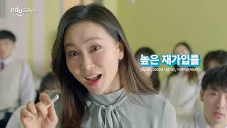 """에듀카_수학선생님편_30"""""""