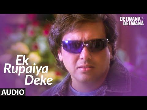 Ek Rupaiya Deke Full Audio Song   Deewana Main Deewana   Govinda, Bappi Lahiri, Ila Arun