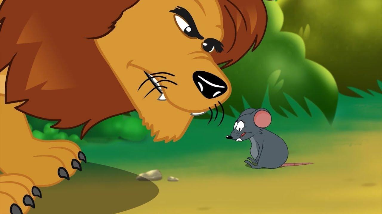Лев и мышь | Сказки для детей | Мультик | сказки на ночь | Сказки для детей и Мультик