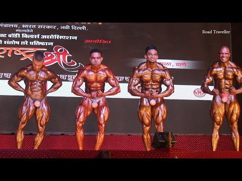 Maharashtra Shree 2019 Bodybuilding Competition