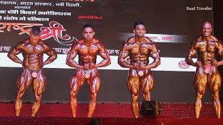 Maharashtra Shree 2019 Bodybuilding Competition