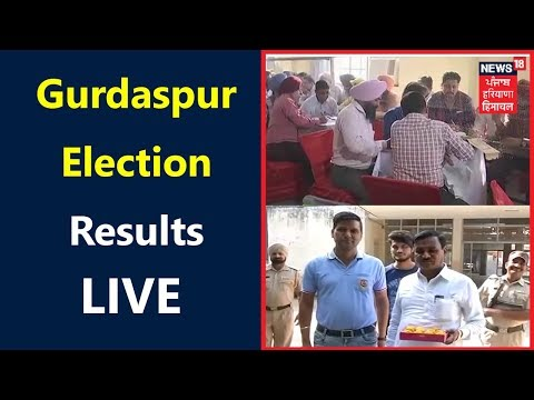 Gurdaspur Election Results LIVE | Congress Party Worker Celebrate Win of Sunil Jhakar |News18 Punjab