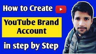كيفية إنشاء موقع يوتيوب حساب العلامة التجارية   شرح العلامة التجارية YouTube