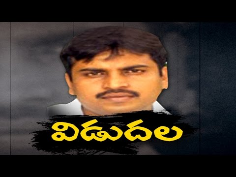 Inturi Ravikiran Released || Ravi Kiran's Wife Sujana Live Phone In - Watch Exclusive