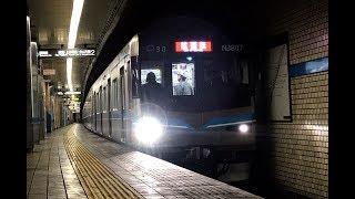【名市交】地下鉄鶴舞線 N3107H 試運転列車 八事駅折り返しの様子 (貴重な発車ブザーあり)