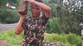 Dhurmus Suntali Get Help By Nepal Army (गिरान्चौरमा नेपाली सेना)