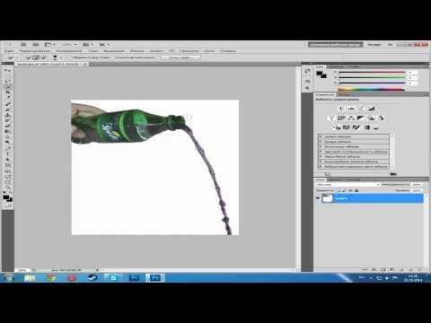 Как сделать из обычной картинки, картинку в png формате?
