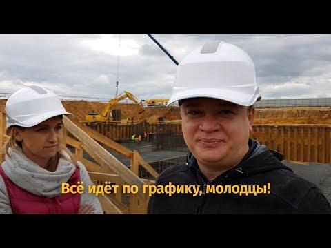 Стройка Live — Блог Евгения Лысенко о строительстве завода в Воскресенске