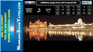 🔵 Live Kirtan From Sri Darbar Sahib (Golden Temple), Amritsar