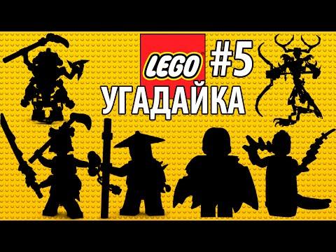Ниндзя го - игры про Lego Ninjago (Ниндзяго)