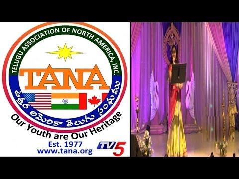 TANA 40th Anniversary Celebrations | Dhim-TANA Competitions 2017 | Columbus | TV5 News