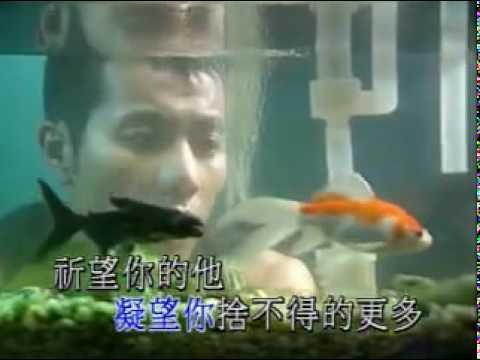 梁漢文 - 三分鐘 (KTV)