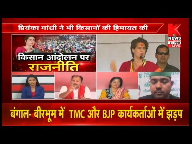 किसान आंदोलन पर राजनीति || Special Program || Knews