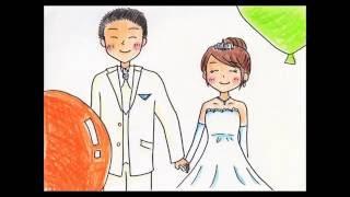 結婚式 自作パラパラマンガ