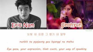 SEOHYUN (서현) - Hello (Feat. Eric Nam) lyrics [HAN|ROM|ENG]