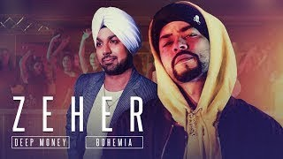 Daru Thodi Thodi Piya Karo Zeher Hundi Ae - Deep Money Feat Bohemia New Song 2018
