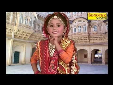 Shiv Bhajan - Sawan Mast Mahina Aaya | Bhole Ka Lifafa | Raju Punjabi, Minakshi Panchal
