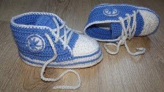 Кроссовки крючком - пинетки для мальчика с пошаговым описанием