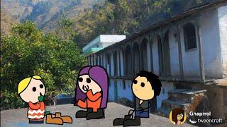 भूत के डर से निकाल जाता है सुसु 🤣 || kitli in karnparyaag chamoli || बद्रीनाथ उत्तराखंड घपरोल