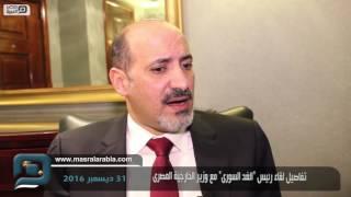 مصر العربية   تفاصيل لقاء رئيس