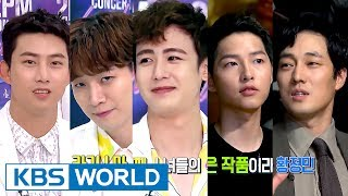 Entertainment Weekly | 연예가중계 - 2PM, Song Joongki, So Jisub [ENG/中文字幕/2017.06.19]