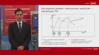 видео Автоматическое регулирование систем отопления с применением регулятора Т-48