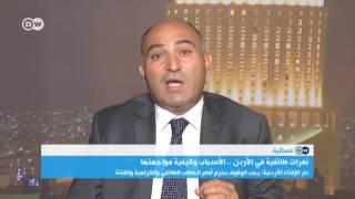هل المجتمع الأردني مهيأ لمواجهة الخطاب الطائفي المتنامي؟