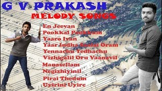 GV Prakash Tamil Melody Songs  | Jukebox | Tamil | Touching Songs | Saindhavi