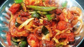 ✅होटल जैसा टेस्टी चिल्ली पनीर घर पर कैसे बनाएं    Chilli Paneer Recipe    Fast & Easy Method