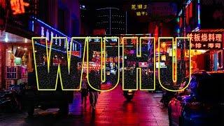 Wuhu, China | A Hidden Gem in China's Anhui Province