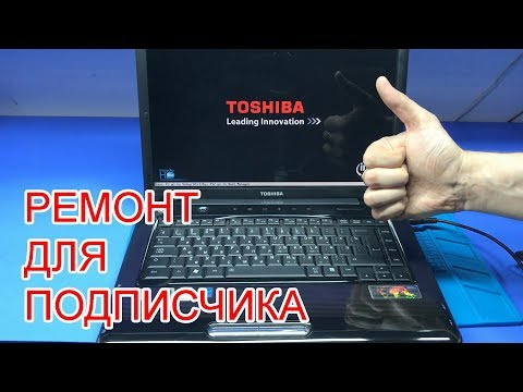 Ремонт за корку хлеба/Реставрация ноутбука TOSHIBA A300