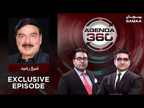 Sheikh Rasheed Exclusive | Agenda 360 | SAMAA TV | January 5,2019