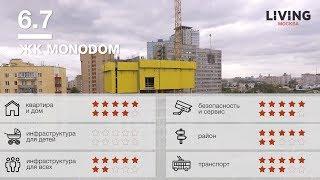 видео Новостройки в районе Таганский